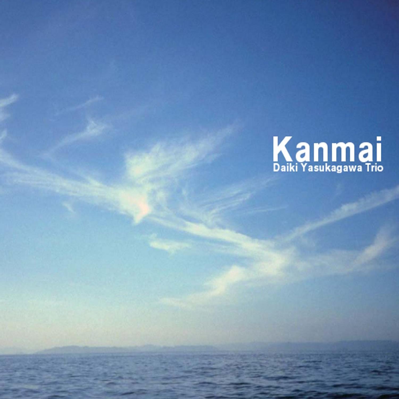 Kanmai 神舞