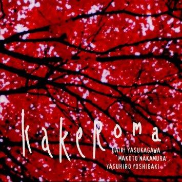kakeroma_l