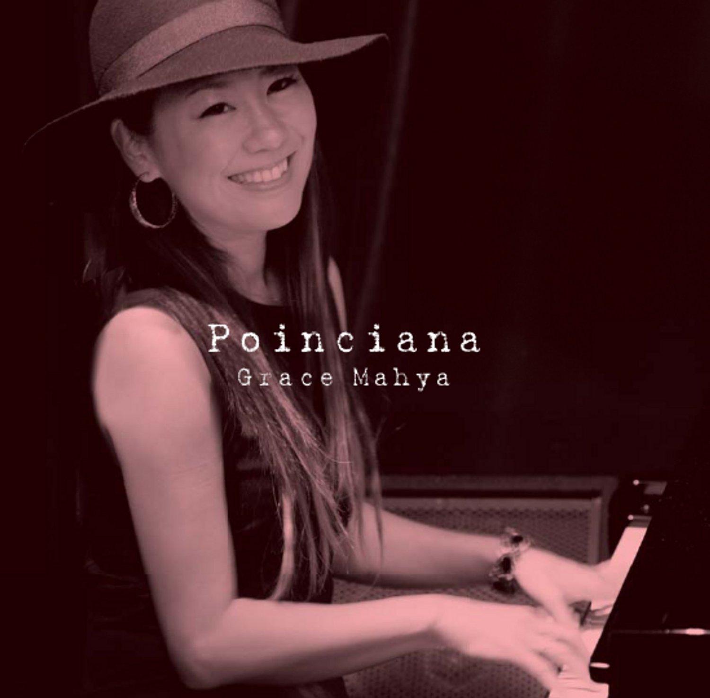Poinciana / ポインシアナ